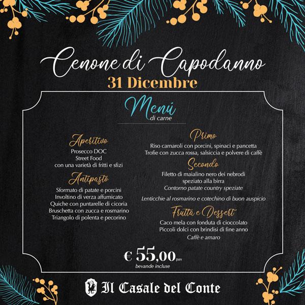 1200_menu_CENONE_CARNE_web